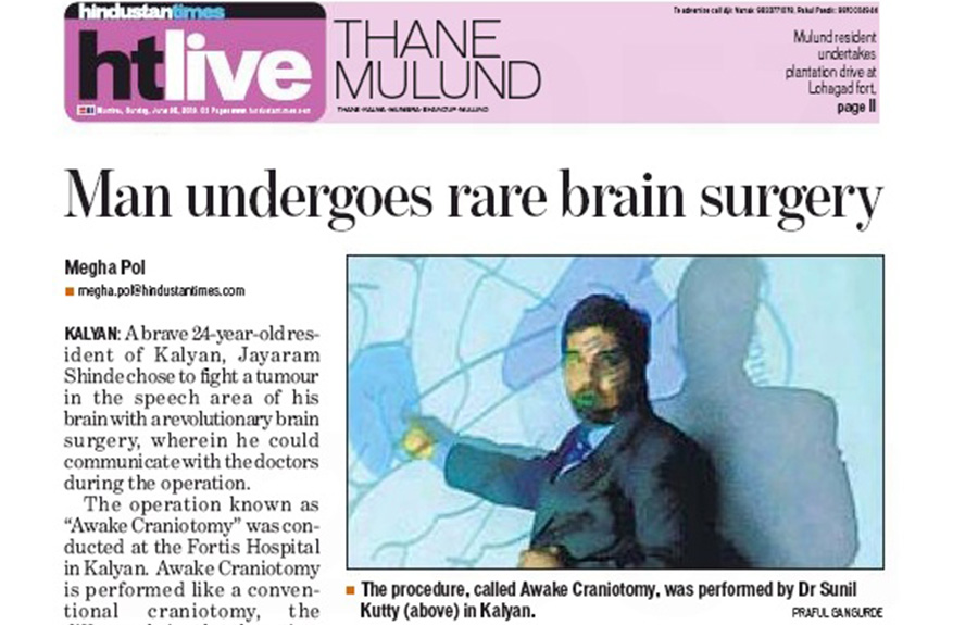 Man Undergoes Rare Brain surgery